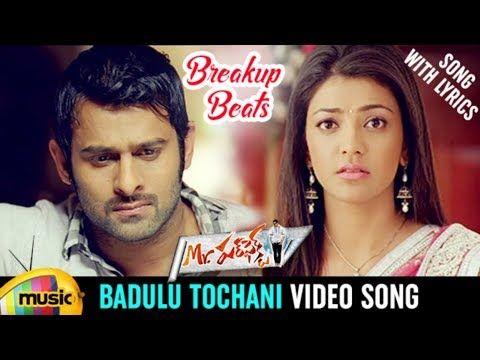 Breakup Beats Badhulu Thochanai Video Song With Lyrics Mr Perfect Telugu Movie Mango Music Youtube Breakup Songs Songs Breakup Lyrics