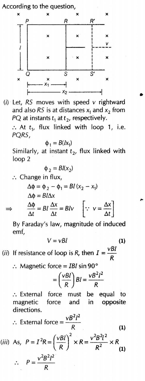 More physics questions.?