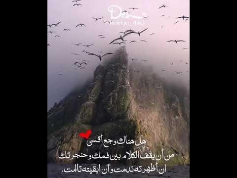 الماضي قد مااات والقادم مکتوب والذي رحل لن يعود Youtube Arabic Love Quotes Love Quotes Enjoyment