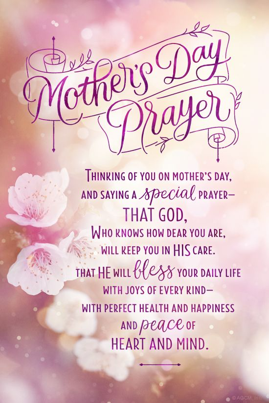 Image Result For A Prayer For Mothers Day Happy Mother Day Quotes Mother S Day Prayer Mothers Day Poems