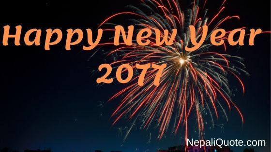 Pin On Happy New Year Images