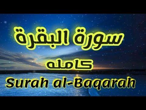 Pin On Allah God Islam Heaven Quran Miracles Prophets Islamic Posts Hadith Prayer Macca Makhah Salah Reminder Jannah Hijab