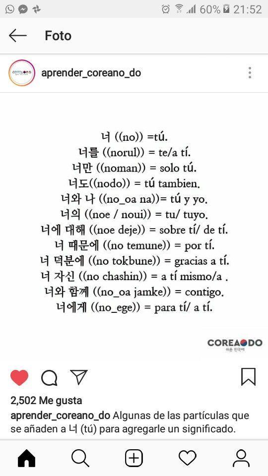 Pin De Betty Castellón En Coreano Frases Coreanas Palabras Coreanas Libros Para Aprender Coreano