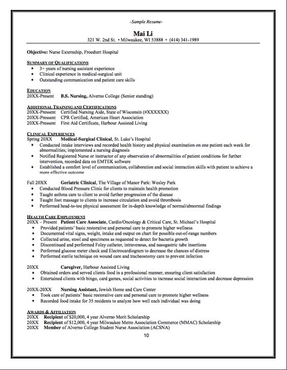 Welder Resume Example will give ideas and provide as references - custodian resume