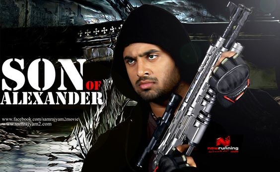 Samrajyam 2 - Son of Alexander Wallpapers