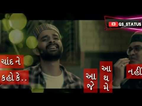 Chaand Ne Kaho Aaje   Jigardan Gadhvi   Sachin-Jigar   Full Lyrical Audio  Song   GS Status - YouTube   Audio songs, Songs, Youtube