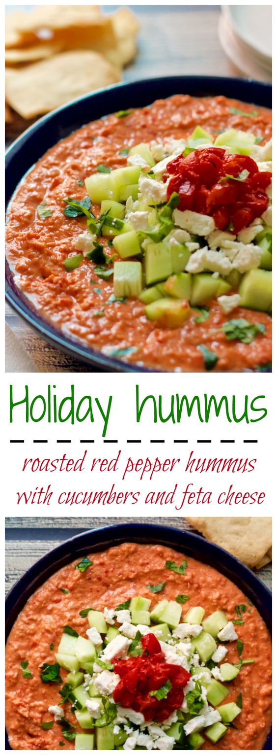 Holiday hummus recipe appetizers red pepper hummus for Recipe for roasted red pepper hummus