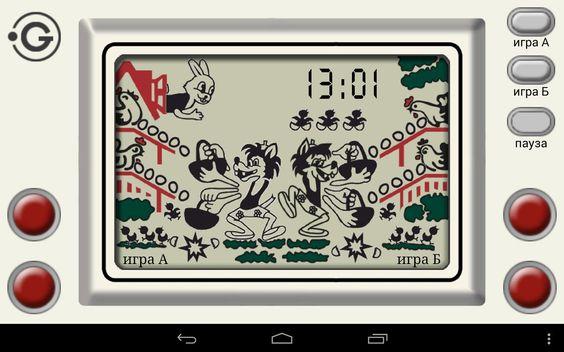 Играть в советские игровые автоматы ну погоди игровые автоматы club kart twin