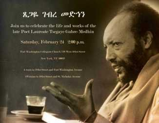 "Born in Boda, near Ambo, Ethiopia, Tsegaye Gabre-Medhin (17 August 1936—25 February 2006) was Poet Laureate of Ethiopia, as well as a poet, playwright, essayist, and art director. Notable works: ቴዎድሮስ- Tewodros, ጴጥሮስ ያቺን ሰዓት-""Petros at the Hour"", ""The Oda Oak Oracle"", እሳት ወይ አበባ?"