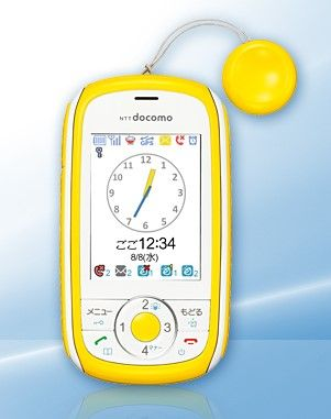 Japan is getting kiddie cell phones...a sign of things to come?
