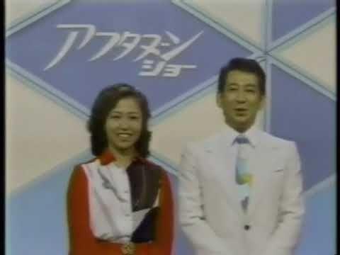 アフタヌーンショー テレビ番組 番組 昔のテレビ番組