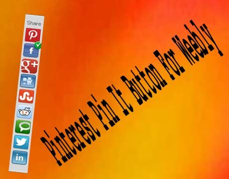 How to add Pinterest pin it button to Your Weebly Blog or Website ? | Atif980