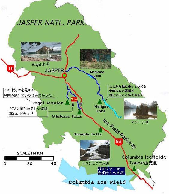 jasper national park map  Google Search  Spirit Island