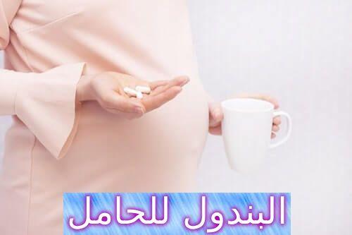 البندول للحامل هل هو آمن Napkin Rings Home Decor Pregnant