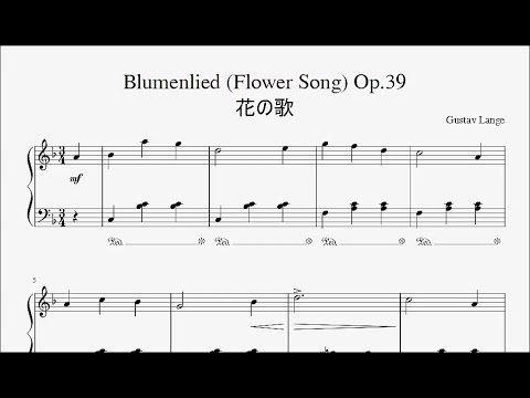 Blumenlied Flower Song Piano Sheet Music Lange 花の歌 初 中級 ランゲ ピアノ楽譜