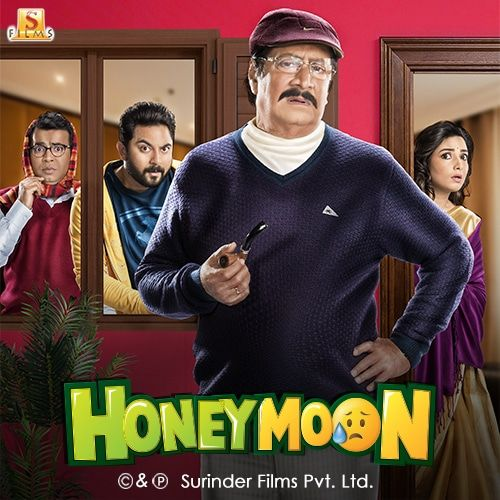 Honeymoon 2018 Bengali Movie Mp3 Songs Full Album Download Full Movies Movies Mp3 Song
