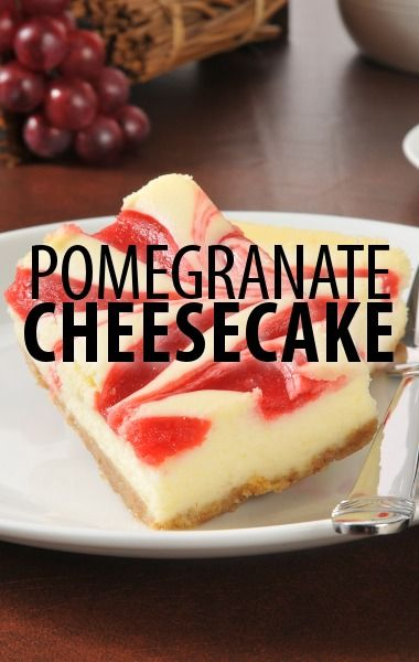 Carla Hall showed you how to perfectly prepare a Pomegranate Swirl ...