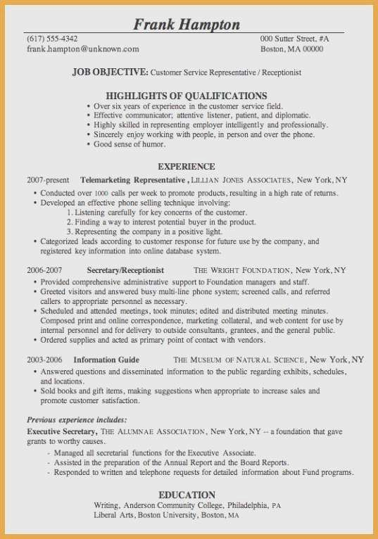 78 Elegant Photography Of Sample Resume For Sales Assistant Job