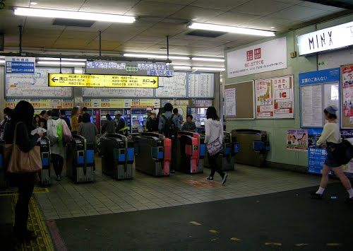 小田急線 下北沢駅旧改札 Former Ground Type Odakyu Shimo Kitazawa Station Ticket Gate 風景 昔 駅
