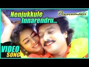 Nenjukkule Innarendru Video Song Ponnumani Tamil Movie Karthik Soundarya Ilaiyaraaja Youtube Music Download Mp3 Music Downloads Songs