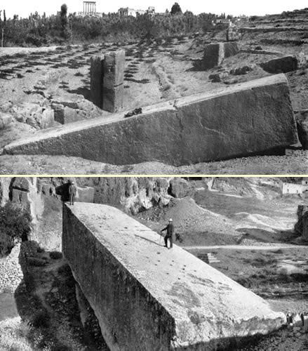 Baalbek Stone of the Pregnant Woman: Unbelievably Massive Stone in the Quarry Near Baalbek, Lebanon