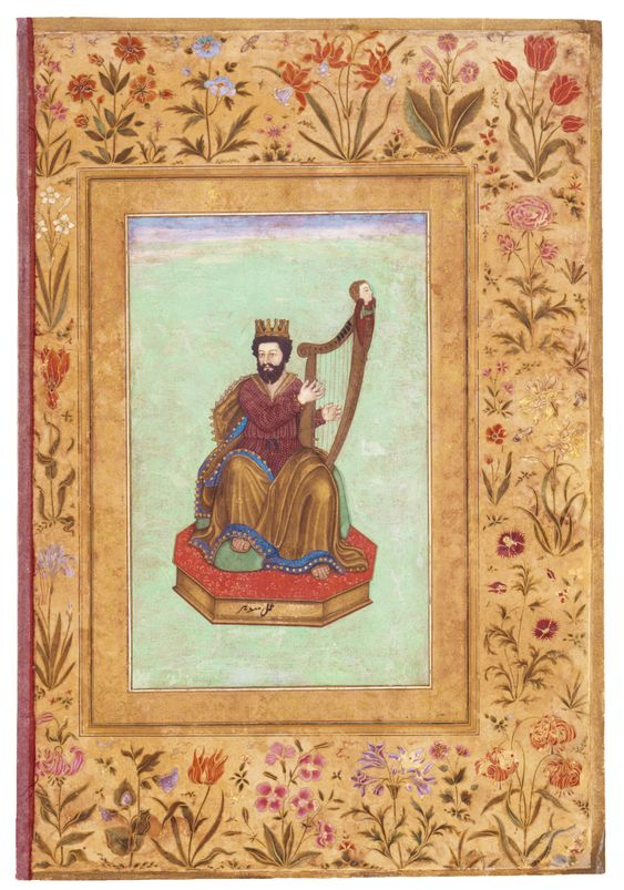"""Copyright_The-David-Collection_Copenhagen_31-2001-Miniature pasted on an album leaf from the period of Shah Jahan. """"King David Playing the Harp"""" India, Mughal; 1610-1620 (miniature) and c. 1640 (leaf):"""