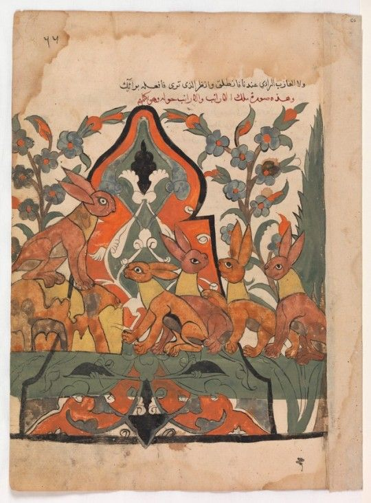 The King Of The Hares In Counsel With His Subjects Folio From A Kalila Wa Dimna Islamic Art Poster Prints Art