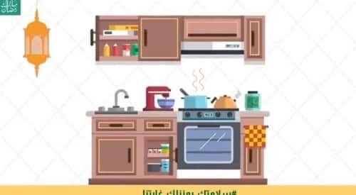 الدفاع المدني يوجه نصائح لتجنب أخطار المطبخ Home Decor Decor Home