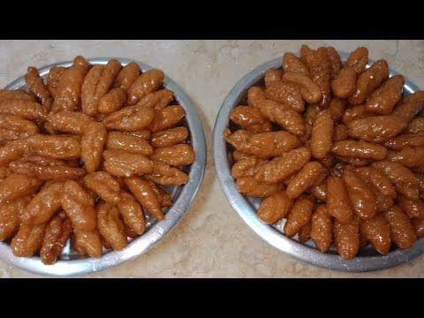 صوابع زينب بنفس طريقة الحلواني حلويات رمضان 2019 Youtube Food Deserts