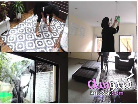 اسبوع التنظيف العميق للمنزل طريقة تنظيف البيت بسهولة تقسيم تنظيف البيت طرق تنظيف المنزل وتعطيره Home Decor Contemporary Rug Decor