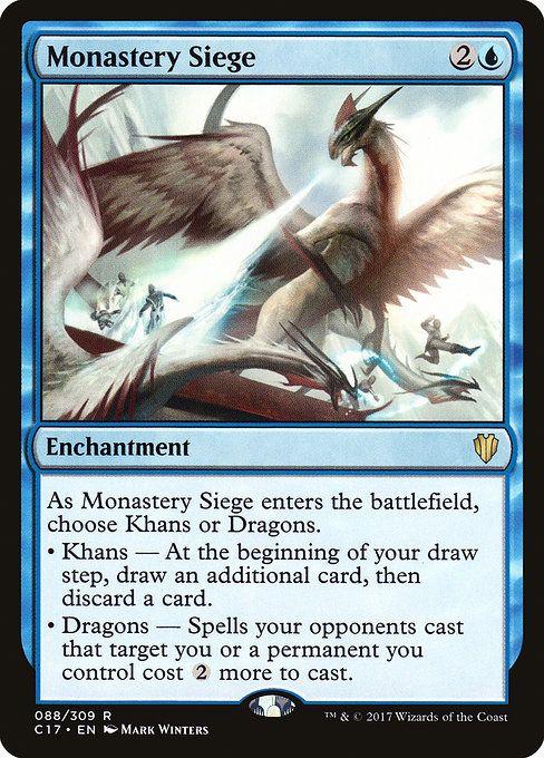 FOIL ROAR OF CHALLENGE X4 Khans Of Tarkir KTK Magic MTG MINT CARD