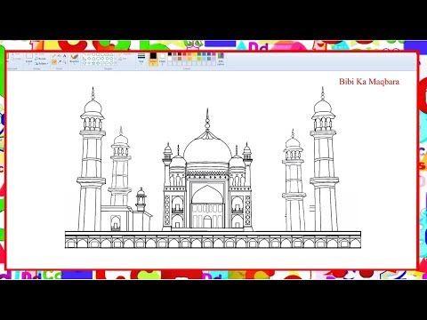 How To Draw Biwi Ka Maqbara Aurangabad In Ms Paint Learn By Art