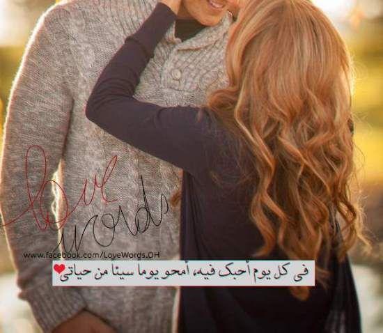 اجمل صور وصور حب مكتوب عليها عبارات رومانسية وكلام حب موقع مصري Love Words Love Quotes Wedding Photoshoot