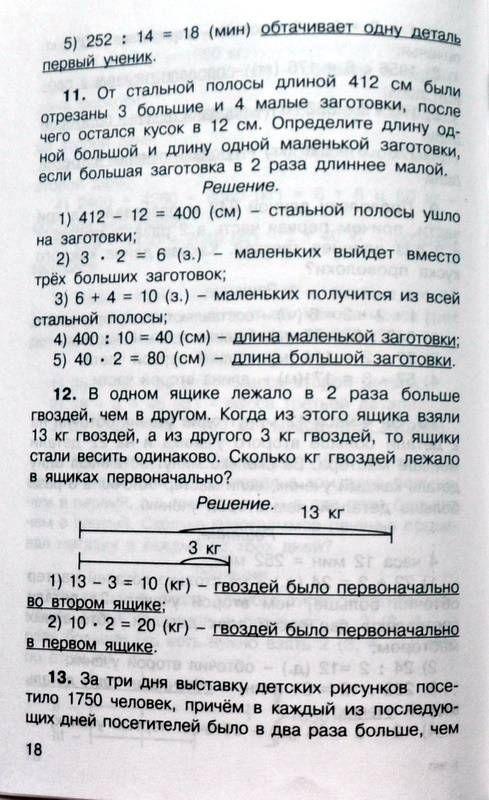 Тематическое планирование по обществознанию 8 класс боголюбов
