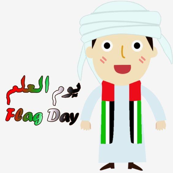 يوم العلم الاماراتي صبي الإمارات علم ولد Png وملف Psd للتحميل مجانا Mario Characters Flag Character
