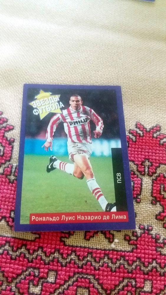 Rookie Card Luis Nazario Da Lima Ronaldo Estrellas Europeas 1996 Panini Russian Psveindhoven Soccer Cards Cards Ronaldo