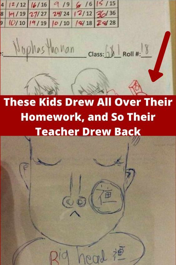 Fresh Funny Memes Random Pics To Humor Up Your Day Funniest Memes And Random Random To Boost Your Humor Memes Drawing For Kids Funny Memes Health Humor