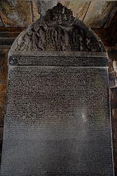 Hoysala Empire - Wikipedia, the free encyclopedia