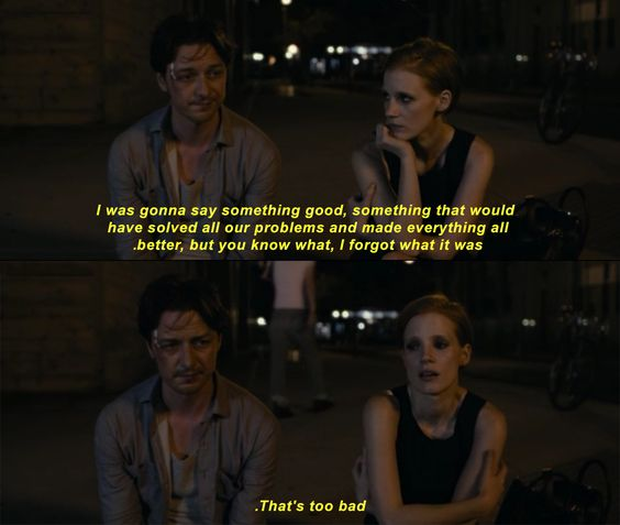 The Disappearance of Eleanor Rigby: