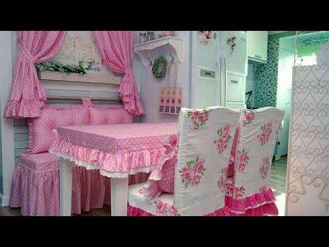 موديلات مفارش و شراشف المطبخ انيقة و جميلة Diy Cute Kitchen Curtains Youtube Home Deco Home Deco