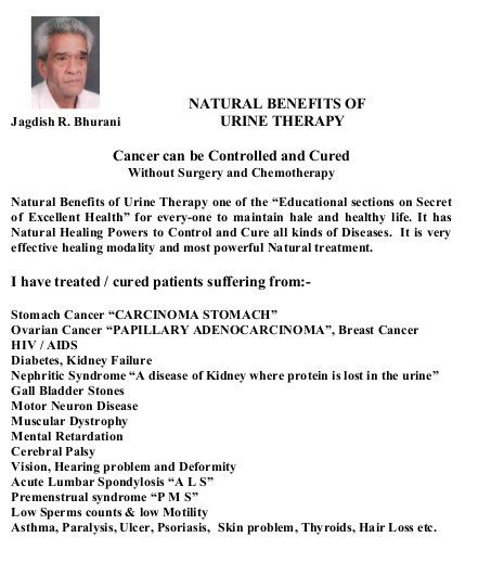 Urine therapy research paper