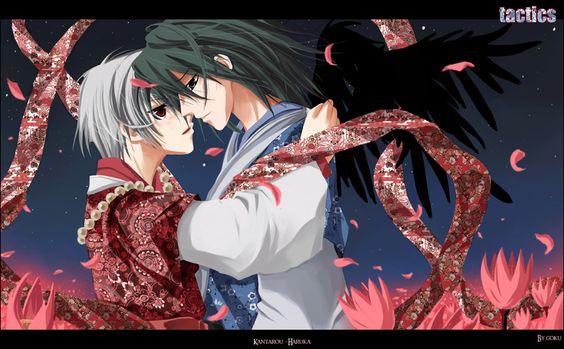 ++Love me, Kiss me - Tactics++ by goku-no-baka.deviantart.com on @deviantART