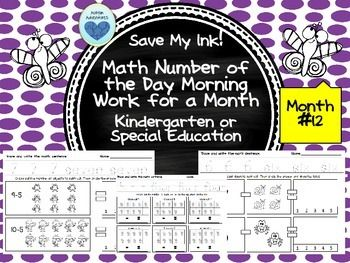 Save your ink and your time by...Using this twelfth and final month of number of the day morning work for kindergartners or special needs kiddos. Clean lines and traceable numbers and words make this perfect for students in kindergarten or those with special needs.