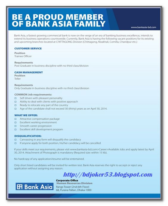 Bank Asia circular for Cash Management-2014 Jobs \ Education in - hard copy of resume