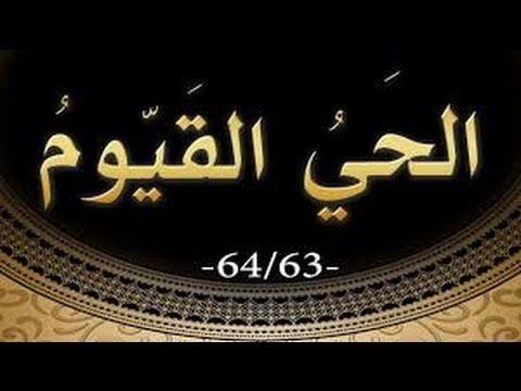 جلب الرزق من خزائن الرزاق Islamic Phrases Islamic Pictures Quran