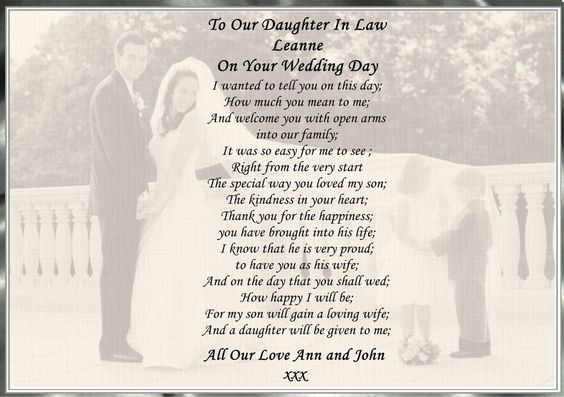 Details about A4 POEM TO OUR DAUGHTER IN LAW ON YOUR WEDDING DAY ...