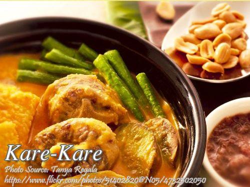 Kare Kare Recipe | Panlasang Pinoy Meat Recipes