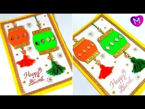 Diwali Greeting Cards Latest Design Handmade Diwali Greeting Card Making Ideas Hand Handmade Diwali Greeting Cards Diwali Cards Diwali Greeting Card Making