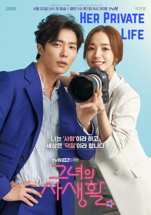 Pin By Magela Lage On Korean Dramas Drama Korea Korean Drama Tv Korean Drama