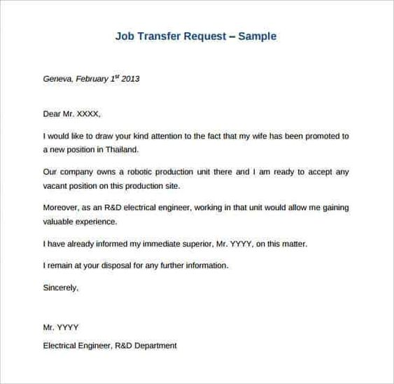 44 Free Transfer Letter Templates Pdf Google Doc Excel Apple In 2020 Letter Templates Free Essay Examples Letter Sample